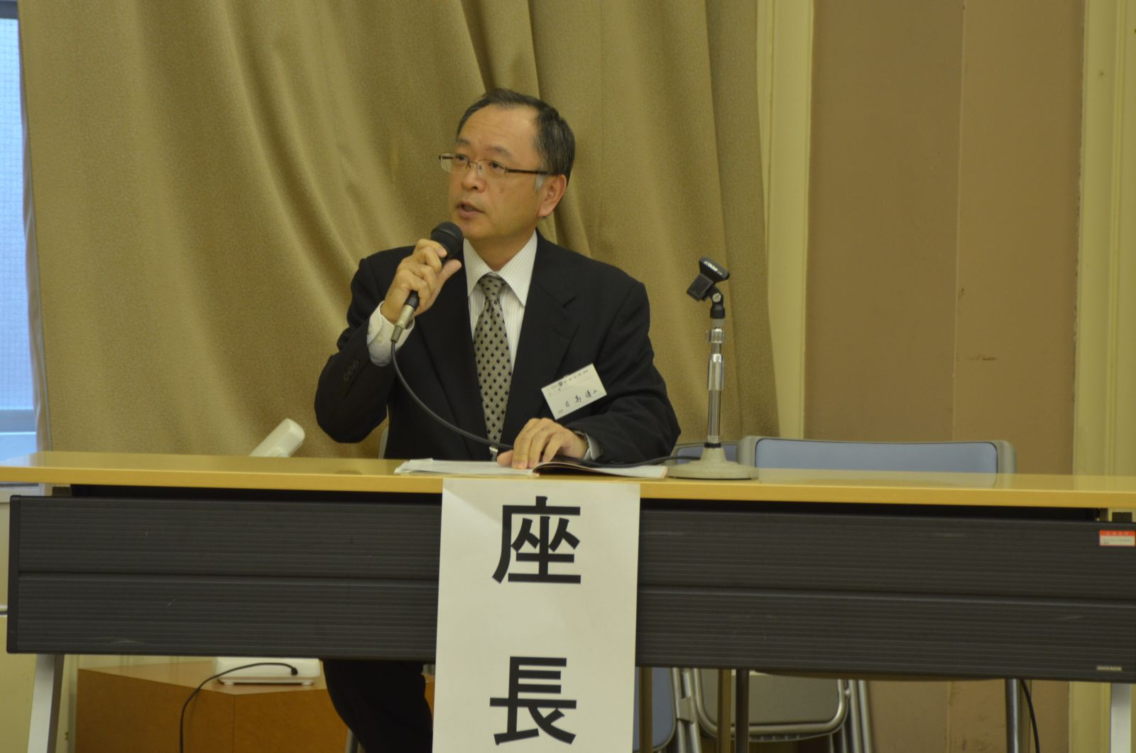 薬学部 日本 大学